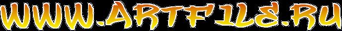 Аэродинамический обвес Skoda Octavia…